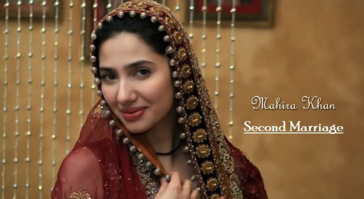 Mahira Khan Announced Her Second Marriage Read Full Story