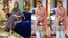 We have mostly seen Pakistani celebrities in bold and western outfits. But today we are going to share the latest pictures of Pakistani celebrities in Ramadan Avatar. Host Nadia Khan looking so graceful in her new abaya look. Danish Taimoor looking handsome in Sherwani style! Farhan Saeed wearing Kurta Pants, standing outside a mosque. Mawra […]The post Pakistani Celebrities In Their Ramadan Avatars appeared first on Style.Pk.     #india_pakistan