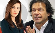 In case of Imran Khan, the famous politician and former cricketer of Pakistan. Do you want to know that how Imran Khan and Reham Khan are being criticized?The post Imran Khan and Reham Khan Being Criticized appeared first on . #black