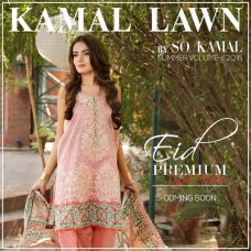 We have this ever exciting news for you that So Kamal Eid dresses 2016 are all here up now! have a look at the new Eid dresses 2016.The post So Kamal Eid Dresses 2016 For Women appeared first on Style.Pk.     #india_pakistan