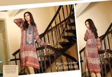 Recently, Shaista Cloth fall collection 2015 for women has been launched.  Well, Shaista Cloth is considered to be leading and well known fashion brand in Pakistan. The post Shaista. Cloth Fall Collection 2015 For Women appeared first on .     #india_pakistan