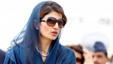 In an upcoming thriller movie, a female politician has striking similarities with Pakistan's stylish ex-Foreign Minister Hina Rabbani Khar sure did cut a striking figure in the rather drab world of politics, but little did we know she'd go on to insp. #Bollywood