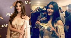 The young and talented Pakistani actress Hareem Farooq turned up the heat in a golden outfit at Magnum Lahore event. She was looking absolutely gorgeous from head to toe, and was also selected to host the event. Hareem Farooq Dazzles At Magnum Lahore EventThe post Hareem Farooq Dazzles At Magnum Lahore Event appeared first on Style.Pk.     #india_pakistan
