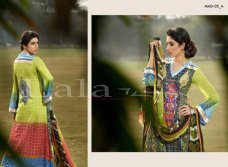 Lala Textiles is a reputable and well known textile mill in Pakistan. Recently, Lala Textiles madham embroidered lawn collection 2015 for women has been launched.The post Lala Textiles Madham Embroidered Lawn Collection 2015 For Women appeared first on . #black